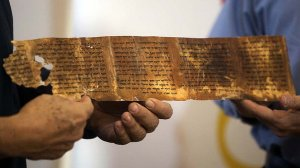 manuscritos-mar-morto-hebreu-israel-20121218-02-size-598