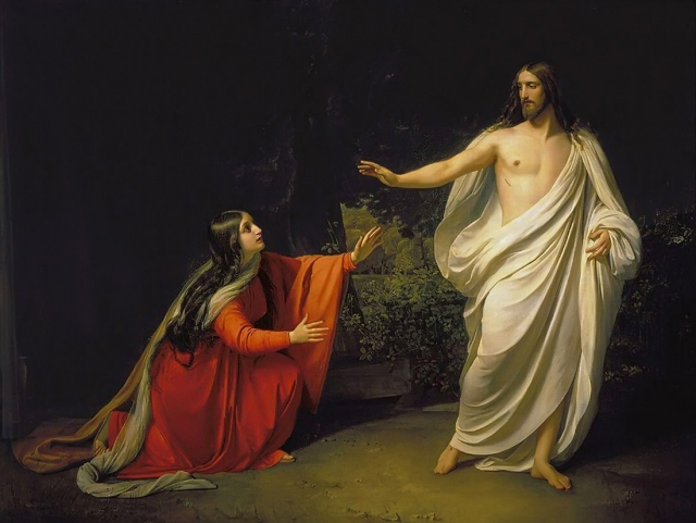 Appearance of Christ to Mary Magdalene