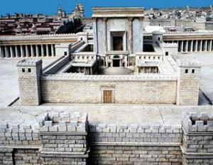 Réplica do Segundo Templo, ou Templo de Herodes