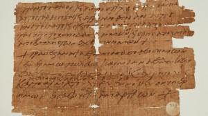 Parte do papiro de 1500 anos