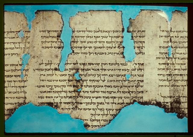Pergaminho encontrado nas cavernas de Qumran