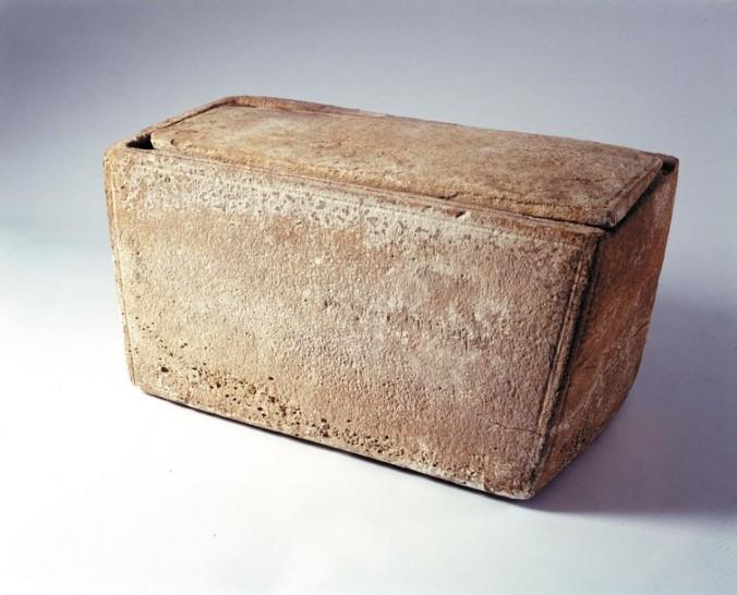 osuário de Tiago relíquia arqueologia